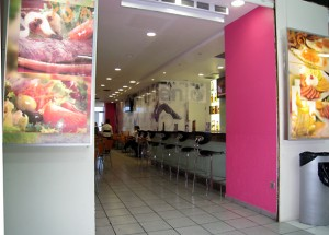Mexicali International Airport - restaurant