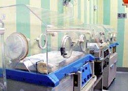Maternity section incubators